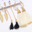 Women Personality Love Leaf Pearl Earrings Tassels Suit