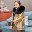 Winter girls jacket autumn baby girl jacket natural fox fur collar girl jacket baby girl winter clothes down jackets for girl