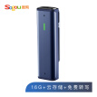 Sogou Sogou intelligent recording pen C1 HD recording voice to text 16G+ cloud storage 2019 free transfer recording shorthand micro portable blue