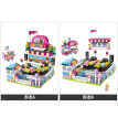 Loz Mini 1728 Building Blocks Set, 432 Pcs (For Kids Age 6+)