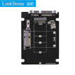 LinkStone M.2 (NGFF)/mSATA to SATA interface hard disk adapter board SSD solid state drive adapter card black E620