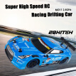 MO11 1/16 RC Car Racing Drifting Car 28km/h 4WD High Speed Two Types Tires Kids Gift RTR