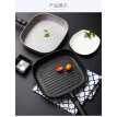 Non-stick frying pan pan 22*24cm striped steak pan fry fish square frying pan electromagnetic oven general purpose