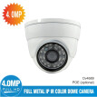 4MP IP HD Dome Camera 3.6mm Fixed Lens ICR 24pcs Infrared LED - Infrared Distance 20M