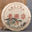 100g 2013 China Yunnan Oldest Puerh Ripe Puer Tea Down Three High Clear fire Detoxification Beauty Lost Weight Green Food