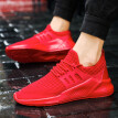 Unisex Sneakers Outdoor Sport Shoes Breathable Running Shoes For Men And Women Ultralight Walking Jogging Shoes Plus Size