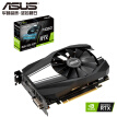 ASUS PH-GeForce RTX2060-6G 1365-1720MHz 14000MHz 192bit small chassis graphics card