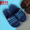 Pull back slippers for men and women models cool seasons home bathroom outdoor beach thick bottom wear comfortable breathable stripes color summer trend models HL3523-1 blue 40 yards