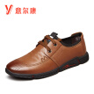 Yierkang men's shoes round head strap casual shoes Korean version of the wild soft surface single leather shoes 9111ZA97361W brown 41