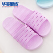 Colorful Steps Slippers Men and women models Sandals Lovers Home Bathroom Beach Hollow Waterproof Mesh Thick bottom Wearable Breathable Solid Color Simple HM1935 Purple 36-37