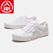 Men's canvas women's comfortable breathable shoes Korean version of the flat bottom wild foundation small white shoes white 35