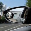 A pair of adjustable rearview mirror with small round mirror for reversing and blind spot mirror to assist wide-angle mirror in bl