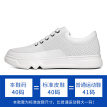 Golf (GOLF) simple tie lightweight foam flat men's casual sports shoes GM1809324 white 39