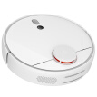 [New Product] MIJIA 1S Smart Robot Vacuum Cleaner/Chinese version/US plug,Chinese version,220v