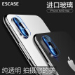 ESCASE [two pieces] Apple iphonexs max lens film xs lens film lens ring anti-wear explosion-proof glass film mobile phone camera protective film microfiber high light transmission universal