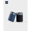 HLA Haishu House Shorts Men 2018 Autumn New Simple Middle Waist Two Pack HUKAJ3E036A Navy / Black (36) 165/90 (M)