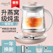 Deerma health pot bird's nest pot multi-function automatic thickening glass home tea pot electric kettle 1.5L YS208 upgrade stew pot
