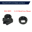 Mixed 5pcs M12 MTV & 5pcs CS Metal Lens Mount CCTV Security Camera M12/CS Mount Lens Holder Supports Bracket PCB Board Module Adap