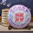 357g China Yunnan Oldest Puerh Ripe Puer Tea Down Three High Clear fire Detoxification Beauty Lost Weight Green Food