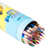 Deli (deli) 48 color paper barrels student painting art sketch color lead pencil coloring children color filling pen painting pen set 7074