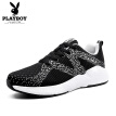 Playboy (PLAYBOY) casual fashion flying woven sports light running shoes men comfortable breathable DS85247 black / white 41