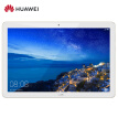 Huawei enjoys the flat 10.1-inch high-definition big screen 4GB+64GB full Netcom version (Champagne Gold)