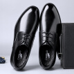 Cartier crocodile (CARTELO) British men's first layer leather shoes breathable wear low to help tie business dress leather shoes male 8277 black 40
