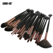 Greensen Shell Makeup Brush Kit Powder Foundation Concealer Eyeshadow Cosmetic Brush Beauty Tool