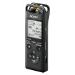 Sony (SONY) PCM-A10 digital recorder professional linear recording HD noise reduction mobile phone remote control lossless music player 16GB large capacity (black)
