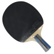Butterfly Butterfly Boer Table tennis racket 1000-Centre double-sided anti-adhesive all-round racket gift set