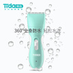 Tida can engrave baby children hair clipper ultra-quiet waterproof baby hair clipper hair clipper hair clipper hair clipper
