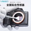 Vsgo weigao VS-S03 full frame CMOS cleaning kit SLR camera aps-c sensor cleaning rod CCD cleaning tool 12