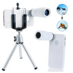 8X Magnification Mobile Phone Telescope Magnifier Optical Camera Lens with Tripod + Holder + Case for iPhone 4 4s White