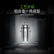 Bass (Baseus) car charger cigarette lighter dual USB fast charge car charger 30W high power PD3.0 QC4.0 fully compatible Apple Android mobile phone tablet vibrato silver