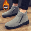Summer plus velvet warm men's snow boots waterproof cotton shoes men's shoes bread shoes Martin cotton boots short boots British men's boots