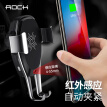 ROCK car phone holder wireless charging automatic intelligent induction car wireless charger bracket Apple iPhoneX Samsung Huawei fast charge black silver