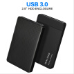 LinkStone mobile hard disk box 2.5 inch USB3.0 SATA serial notebook hard drive external shell solid state mechanical ssd hard disk box black E110A