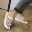 The flip-flops women wear wild casual fashion Korean version of sponge cake thick bottom slippers with clip feet net red sandals s