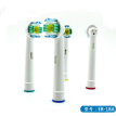 4pcs Oral B Electric Toothbrush Head Electric Toothbrush Replacement Brush Heads