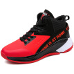 Comfortable basketball shoes men's high wear wear boots non-slip sports shoes green sports shoes