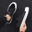 men's men's summer tide, full-time canvas skate shoes, casual autumn cloth shoes, Korean-style same-style fashionable shoes