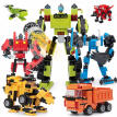 Transformation Robot Building Blocks Educational Assembly Toys Compatible With Lego Bricks For Children