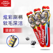 Colgate Multi-Effect Charcoal Fiber Toothbrushes 3PCs(colorful brush handle deep clean)(random old or new package)