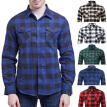 Luxury Mens Casual Dress Shirt Slim Fit T-Shirts Cotton Formal Long Sleeve S-2XL