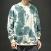 (Toponeto) New style For Men In Autumn And Winter Fashion Tie-Dyed Round-Necked Garment
