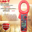UNI-T UT221 AC DC 2000A Digital Clamp Meter True RMS ammeter Resistor Frequency Diode Test Low Pass Filter Inrush Current
