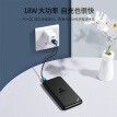 Baseus wireless charging treasure 10000mAh 18w two-way fast charge pd mobile power mini compact ultra-thin large capacity 10w wireless Apple 11 Huawei P40pro Xiaomi universal black