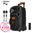 Landscape (SANSUI) MK15-08 Square Dance Sound Speaker Outdoor Mobile Portable Trolley Bluetooth Player Ultimate