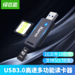Llano USB3.0 card reader multifunctional all-in-one high-speed card reader supports black CC1017 such as SD / TF memory card