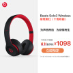 [Blast Pre-sale] Beats Solo3 Wireless Headset Bluetooth Wireless Headset Mobile Headset Gaming Headset-Jieyao Black Red (10th Anniversary Edition) MRQC2PA/A